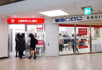 渋谷 三菱 ufj atm